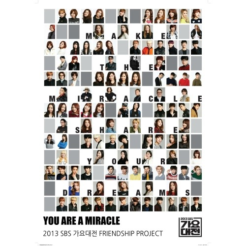Ailee lyrics always dreaming high for you page 2 title you are a miracle stopboris Gallery
