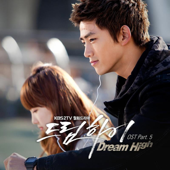 Dream High.png