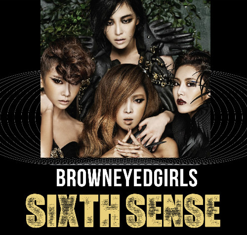 sixth sense.jpg