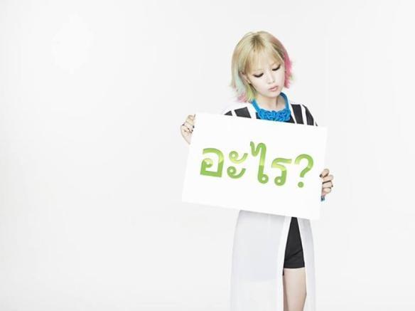 youkyung