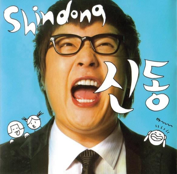 shindong