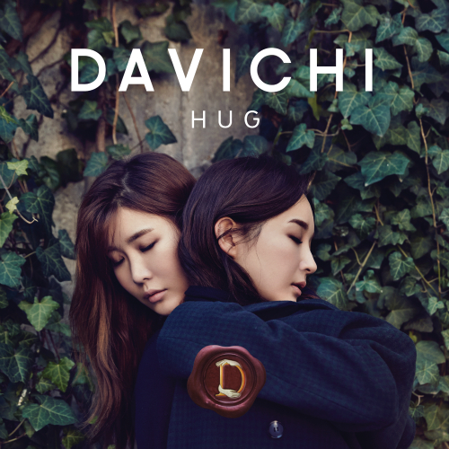 43 best images about Davichi on Pinterest | We were in love, Music ...