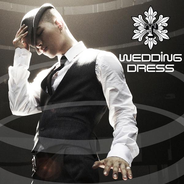 Wedding dress english lyrics official