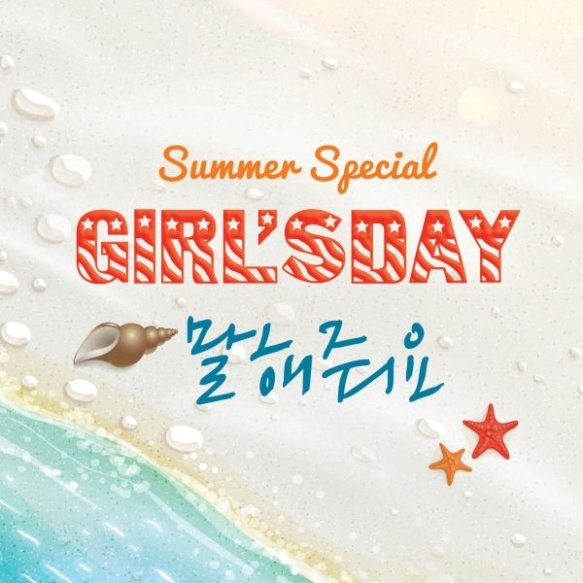 Girl's Day Party #6 .jpg