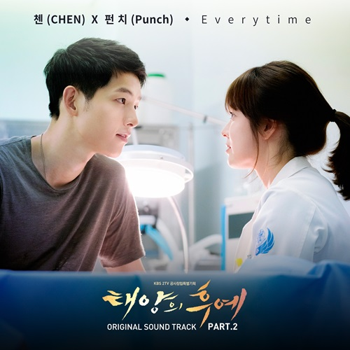 Descendants of the sun ost part 2.jpg