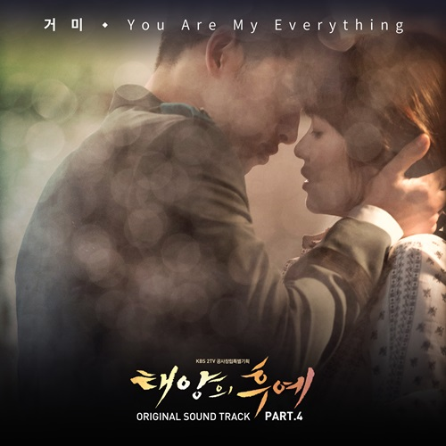 Descendants of the sun ost part 4