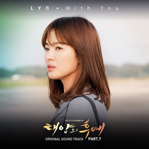 Descendants of the sun ost part 7