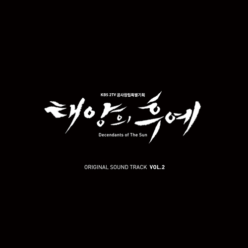 Descendants of the sun ost special volume 2