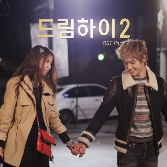 Dream_High_2_OST_Part_7.jpg