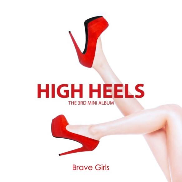 high heels.jpg