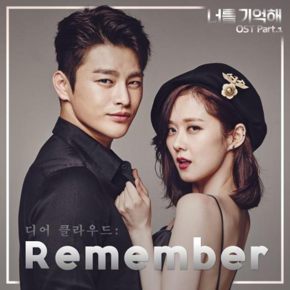 i remember you ost part 1.jpg