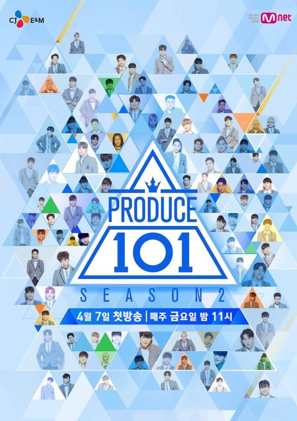 pd101 season 2