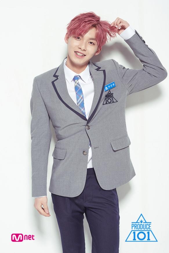 woo jinyoung.jpg